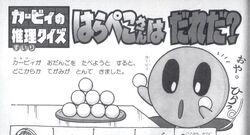 Com-Takase01