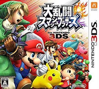 Smash3ds01