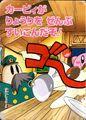 Kirby-tvehon1-05