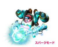 Robobot-armor-5