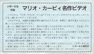 Etc-meisaku5