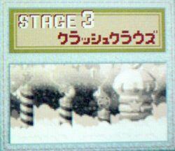 Daigyaku-3a