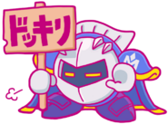 K25TH Meta Knight sign
