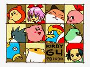 Kirby64 veryearlyart