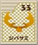 64-card-33