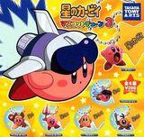 Kirbygoods118