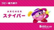 """Kirby of the Stars Copy Ability """"Archer"""" Introduction Video"""