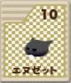 64-card-10