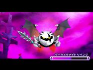 Dark Meta Knight entrance