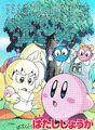 Kirby-tvehon2-03