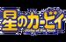 HnK logo