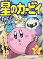 Kirby-tvehon2-01