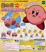 Kirbygoods114