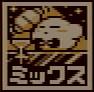 Mix-icon