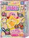 KirbyKeychain