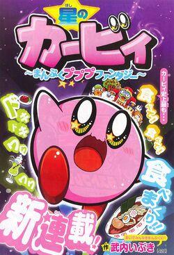 Takeuchi-Kirby01