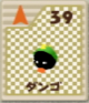64-card-39
