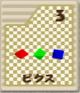 64-card-03