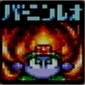 Fire-sdx-icon2