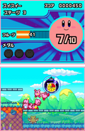 Kirby DS captura 4