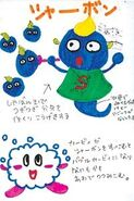 GuestCharacter02