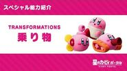 "Kirby of the Stars Special Ability ""Transformations"" Introduction Video (KatRC)"