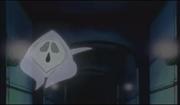 KRBaY Fantome