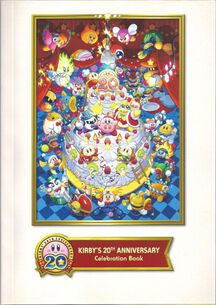 Kirby20th Artbook