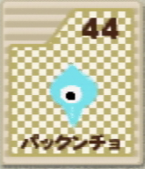 64-card-44