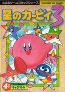 Gooey en el Manga