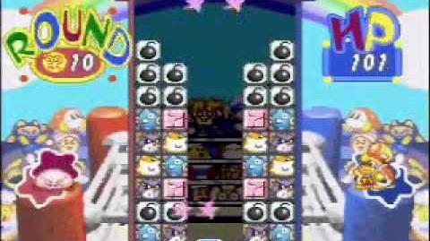 SFC版カービィのきらきらきっず ラウンドクリア:5の倍数ステージ