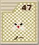 64-card-47
