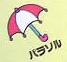 KA Parasol art