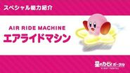 "Kirby of the Stars Special Ability ""Air Ride Machine"" Introduction Video"