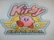 Kirby Super Star Ultra (Korean Logo)