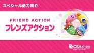 "Kirby of the Stars Special Ability ""Friend Action"" Introduction Video"