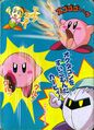 Kirby-tvehon1-12