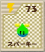 64-card-73