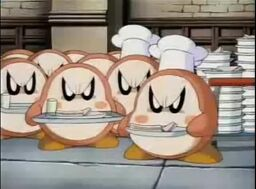 Mad waddle dees