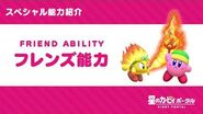 "Kirby of the Stars Special Ability ""Friend Ability"" Introduction Video"
