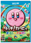 Kirby Rainbow Curse JP Box