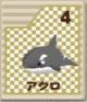 64-card-04