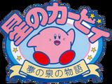 List of Kirby's Adventure Staff