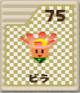 64-card-75