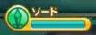 3dx-sword