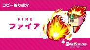 "Kirby of the Stars Copy Ability ""Fire"" Introduction Video"