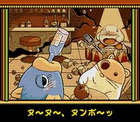 Referencia de alcohol en un juego de Kirby