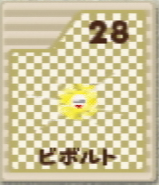 64-card-28