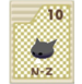 K64 Enemy Info 10