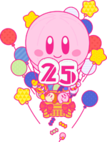 KirbyGloboAerostatico